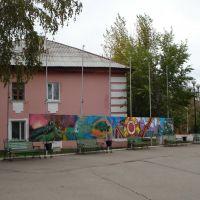 Центральная площадь, Кинель