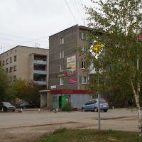 "ул. XXVII Партсъезда, магазин ""Оптика"", Кинель"