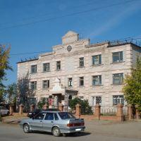 ул.Советская, Управление по налогам и сборам района, Кинель