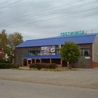 Гостиница, ул.Д.Бедного, Кинель