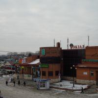 Привокзальная площадь, вид на южную сторону города, Кинель