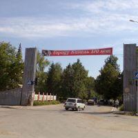 Kinel city is 170 years old, Кинель