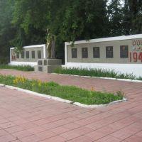 памятник работникам локомотивного депо Кинель, Кинель