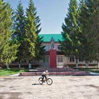 Ленин в Клявлино, Клявлино