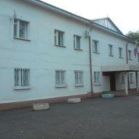 Суд, Красноармейское