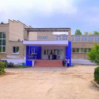 Нефтегорская средняя школа №3, Нефтегорск