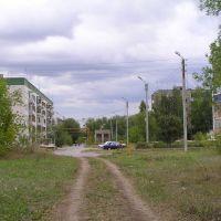 улица Ленина / Мира, Нефтегорск