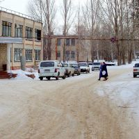 Районная поликлиника, Нефтегорск