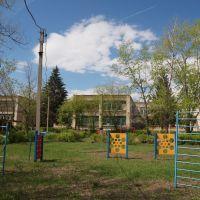 Приют для детей на улице Мира, Нефтегорск