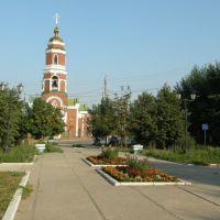 Novokuibyshevsk, Новокуйбышевск