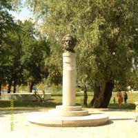 Памятник А.С.Пушкину, Новокуйбышевск