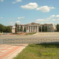 Площадь им.Ленина, Новокуйбышевск