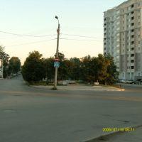 Нижняя площадь, Новокуйбышевск