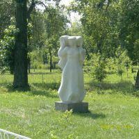 Скульптура № 3, Новокуйбышевск