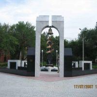 Монумент во славу воинов Афгана, Новокуйбышевск