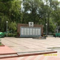 вечный огонь, Новокуйбышевск