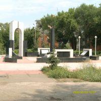 памятник солдатам,погибшим в локальных войнах, Новокуйбышевск