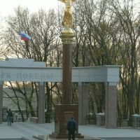 Good angel of peace, Новокуйбышевск