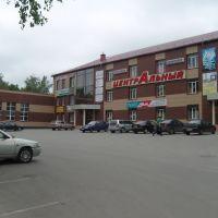 Торговый центр, Новокуйбышевск