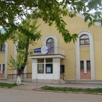 Музей истории города Новокуйбышевска, Новокуйбышевск