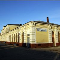 "Railstation ""Oktyabrsk"", Октябрьск"