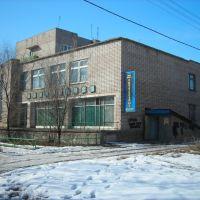 Самарская область, г. Октябрьск. В одном здании и библиотека, и бюро ритуальных услуг, Октябрьск