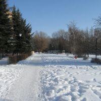 Парк, Отрадный