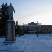 Ленин и Россия, Отрадный