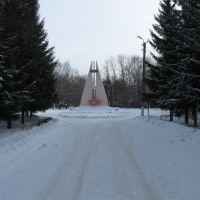 памятник Победы, Отрадный