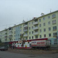 Магазин, Отрадный