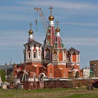 Строительство храма в Отрадном, Отрадный