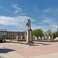 Ленин в Отрадном, Отрадный