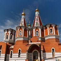 Храм в Отрадном, Отрадный