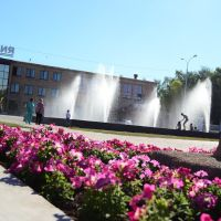 Площадь г. Отрадный, Отрадный