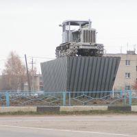 памятник трактор в Пестравке, Пестравка