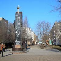 Памятник первопроходцам нефтяникам и газовикам, Похвистнево