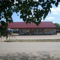 Автостанция, Похвистнево