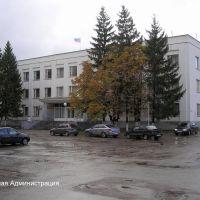 Районная администрация., Похвистнево