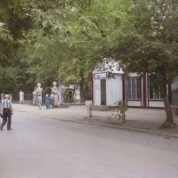 ул. Комсомольская, Похвистнево