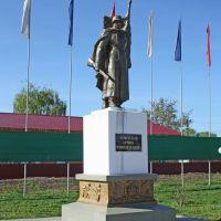 Похвистнево-памятник советскому солдату, Похвистнево
