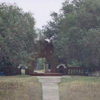 Приволжье-арка усадьбы Самариных, Приволжье