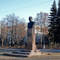 Бюст  Маршалу Д.Ф.Устинову на Самарской площади, Самара