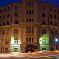 Самарский архитектурно-строительный университет, Самара