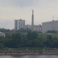 Вид на Монумент Славы, областную администрацию / View of the monument to the Glory and the building of the regional government (05/08/2007), Самара