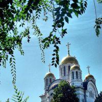 Ortodox church, Самара
