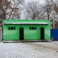 Туалеты, Сызрань