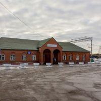 Вокзал, Сызрань