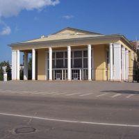 драматический театр, Сызрань