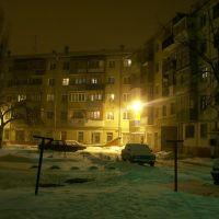 Во дворе, Тольятти