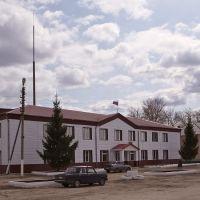 Администрация в Хворостянке, Хворостянка